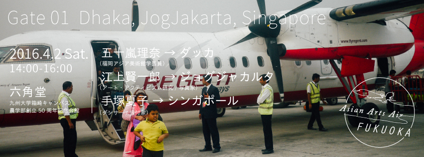 FB_header_gate01