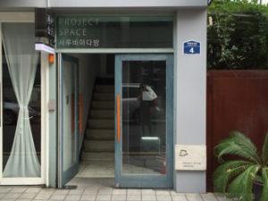 gate02_ogurisu_6
